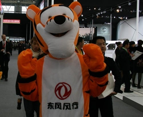 Beijing Invaded By Furries