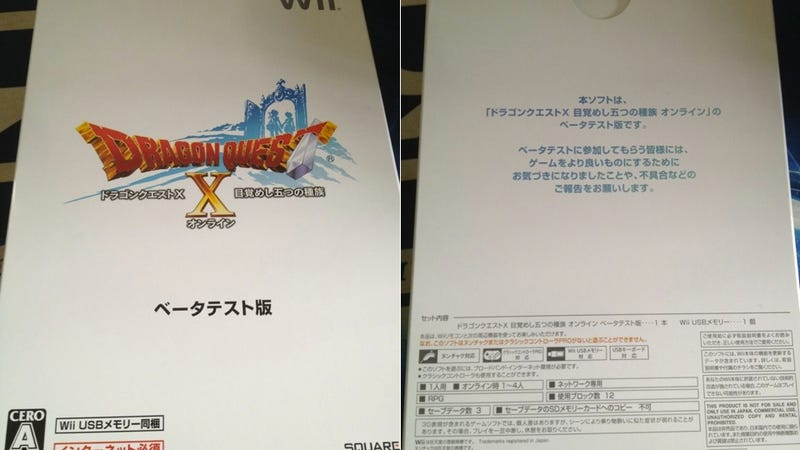 Don't Try To Sell Dragon Quest Beta Copies, Square Enix Warns
