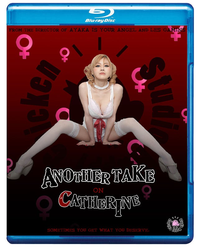 We'll Forgive Another Take on Catherine's Scantily-Clad Actress for Not Being Good at the Game