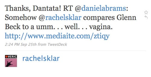 Why Is Mediaite's Rachel Sklar Obsessed With Vaginas?