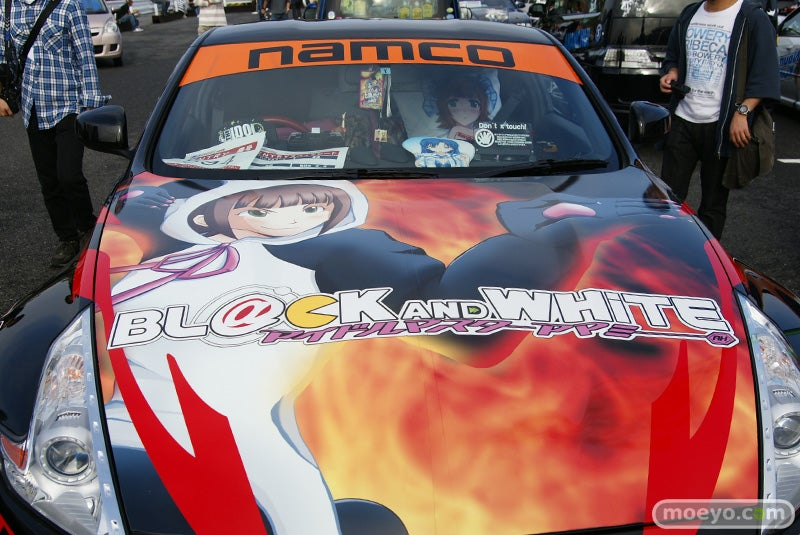 A Thousand Cars, Covered In Otaku Stickers