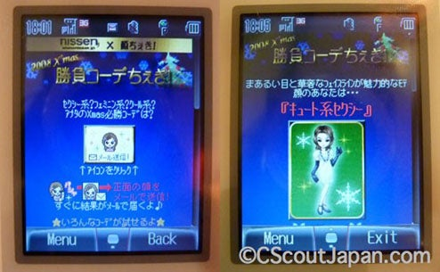 Japan Cellphone App Gives Fashion Advice Based on Your Face