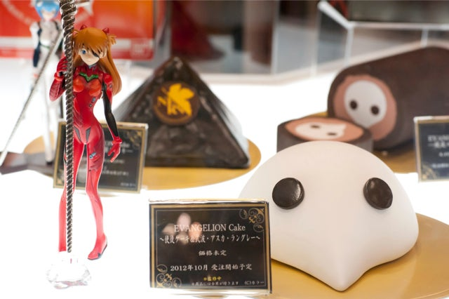 Let Them Eat Cake, Glorious (and Expensive) Nerd Cake