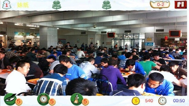"Chinese University Students Turn Swear Term Into Game of ""Where's Waldo?"""