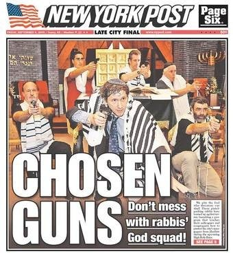 The Latest Iconic 'Jews With Guns'