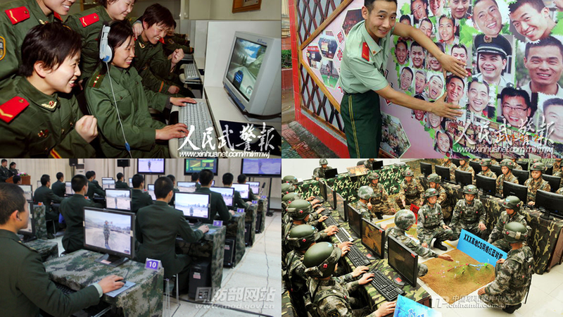 Chinese Military Police's Secret Training Involves Video Games