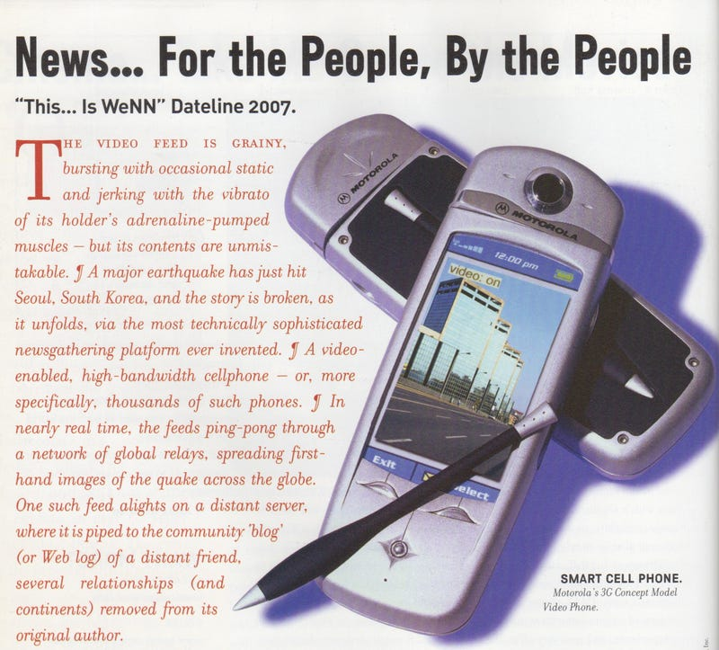 The Future of News in the Dark Ages of 2003
