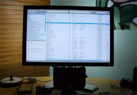 DIY budget bias monitor lighting