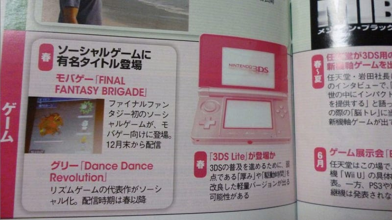 Is the 3DS Lite Coming Out Next Spring? Wonders a Japanese Magazine