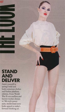 'Elle' Persists In Campaign To Empower Women To Wear $370 Prada Girdles