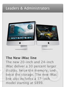 """""""New"""" 17-inch iMac Is Actually The """"Old"""" 17-inch iMac"""