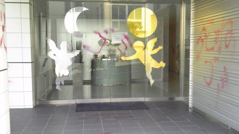 "Dynasty Warriors Studio Vandalized With ""Shit Game"" Graffiti"