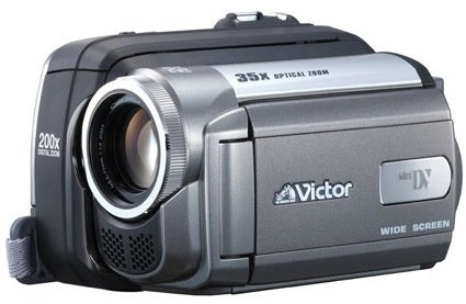 "JVC's New ""Baby Movie"" Camcorder Records to MiniDV, Filming Your Kids is Optional"