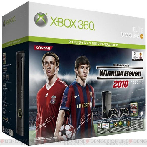 Pro Evo 2010 Gets Bundled For PS3 and 360