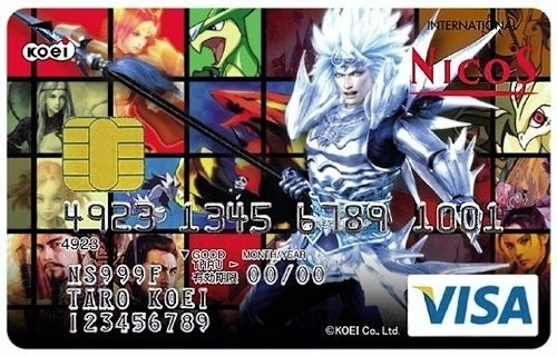 Koei Credit Card Hacks And Slashes Into Wallets
