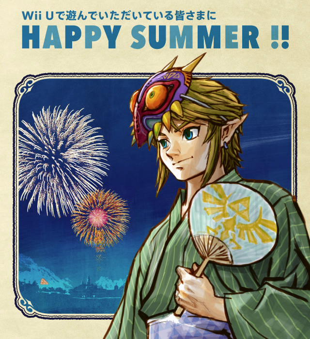 Happy Summer From Nintendo!