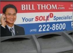 Real Estate Ads Have Soul(d)
