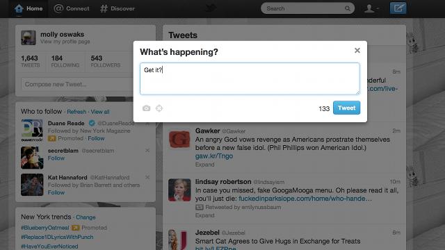 Why Won't Twitter Tweet These Tweets?