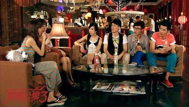 Chinese Sitcom Accused of Being Cheap Knock-Off of American Sitcoms