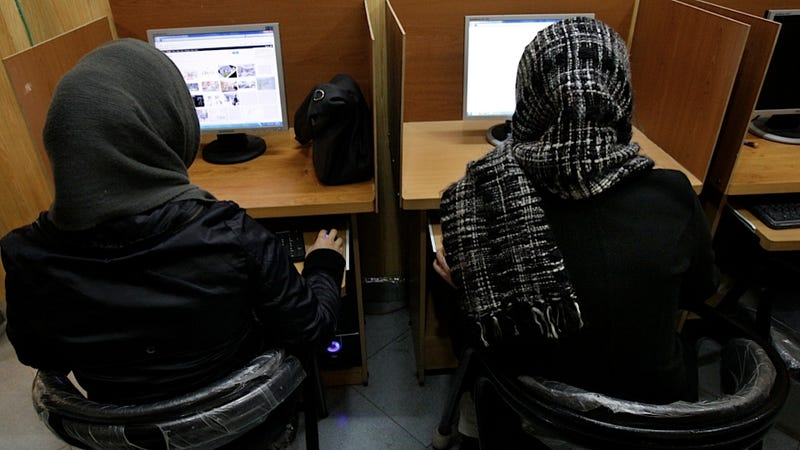 Iran Considers Opening Access to Spouse-Finding Websites Because Marriage Is Falling Out of Vogue