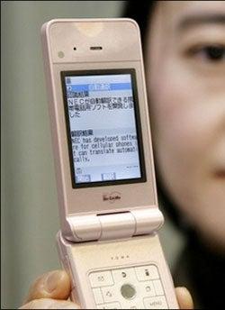 NEC Phone Translates Spoken Voice Into Touristy Demands