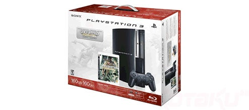 Uncharted PS3 Bundle: The Box Art