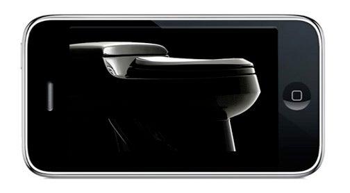 Fatwa on Cellphones: No Koran Verse Ringtones in the Toilet