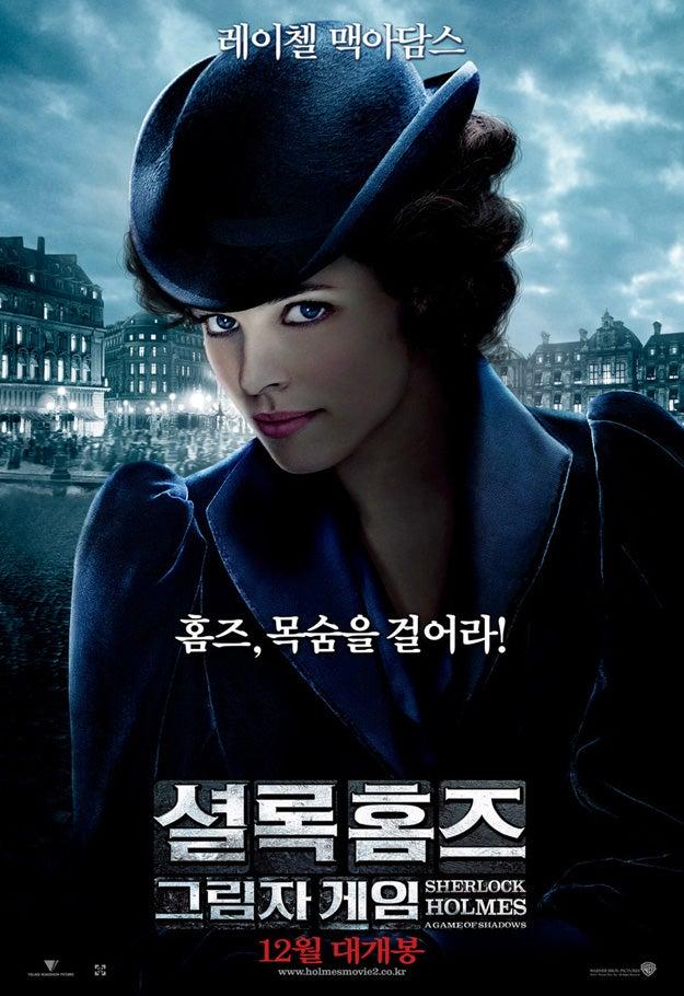 Sherlock Holmes: A Game of Shadows Korean Irene Adler Poster