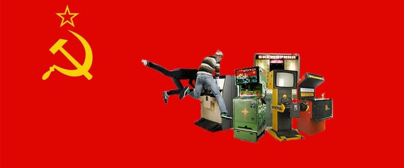 Soviet-Era Arcade Museum Opens In Russia