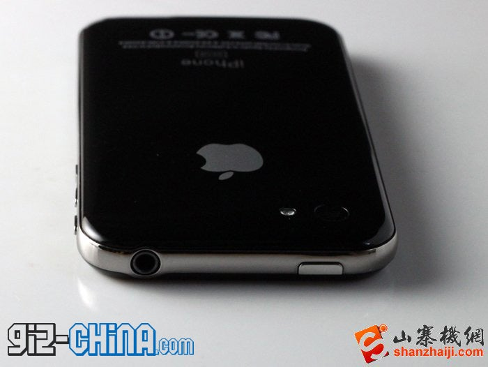 Could This Be the Design of the iPhone 5?