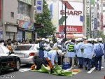 Seven Dead in Rampage in Tokyo Video Game District