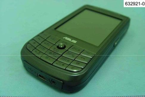 Asustek's P525 Smartphone Gets FCC Approval