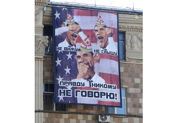 """Russian Students Project Laser Show of Obama """"Fellating a Banana"""""""