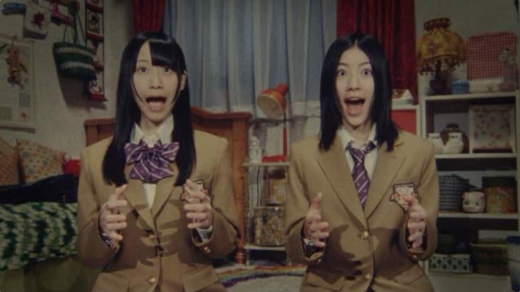 Pop Stars Move Kinect In Japan