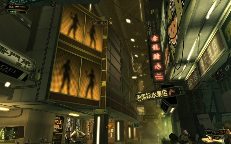 Deus Ex: Human Revolution: The Kotaku Review