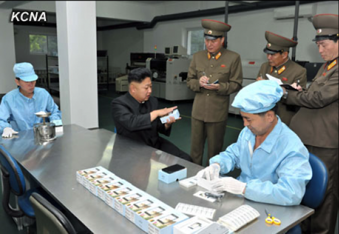 """North Korea Says It's Manufacturing Smartphones with """"High Pixels"""""""