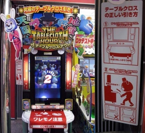 Japanese Arcade Game of Questionable Entertainment Value Has a Tablecloth Controller