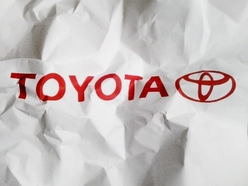 Toyota, Your Logo Is Broken