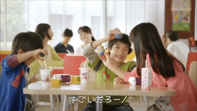 Japan's Newest McDonald's Commercial Is Bonkers