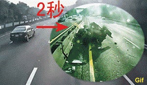 Chinese Government Uses Scary Crash GIFs To Demonstrate Road Hazards