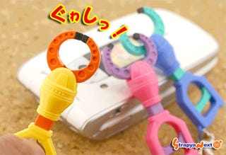 Mini Clamp Cellphone Strap