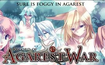 Record of Agarest War Coming To Xbox 360, World Saved