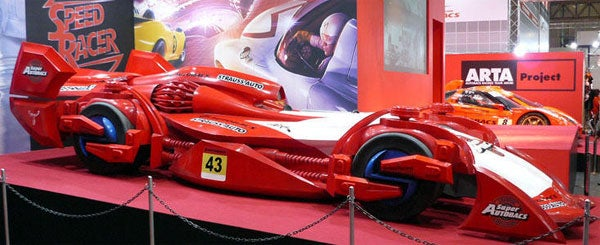 First Look At Speed Racer's Japanese Rival Car