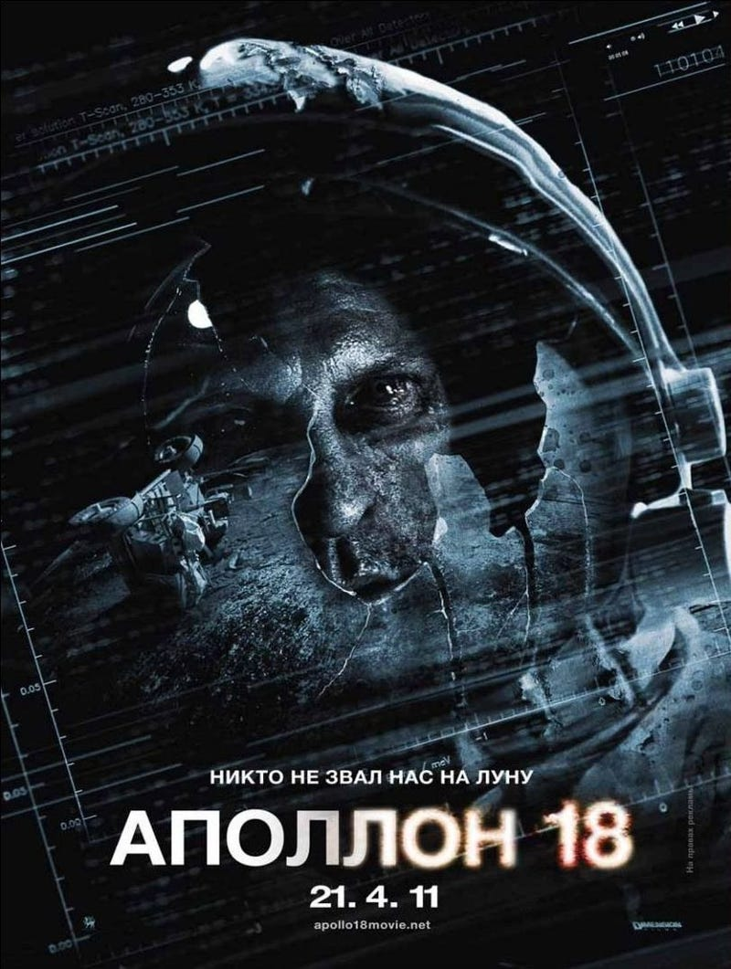 Searching for clues in the Russian Apollo 18 poster