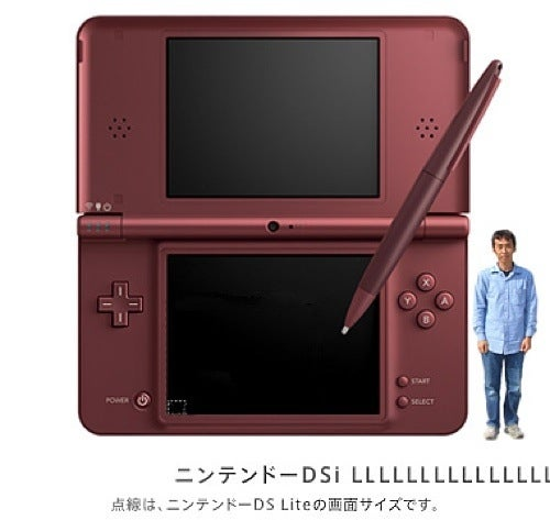 Let's Call It DSi LLLLLLLLLLLLLLL