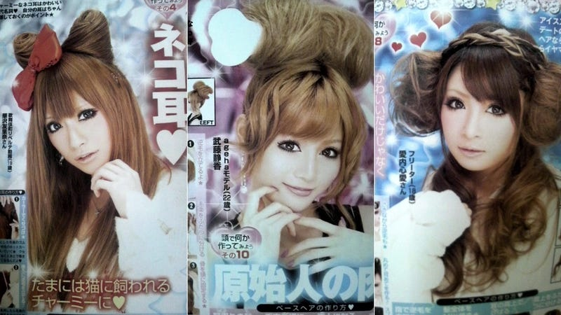 A Woman with Gundam Models in Her Hair Is Not Japan's Craziest Hairstyle