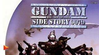 Game of The Week-Basically Call of Duty: Gundam