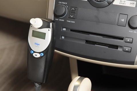 Nissan testing in-car breathalyzer