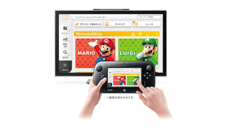 This is What the Wii U's Online Store Looks Like