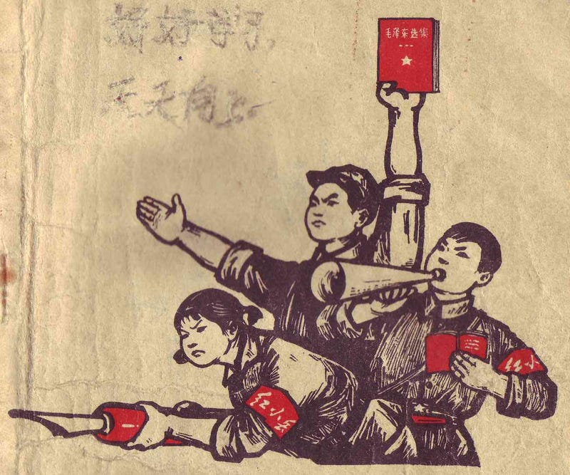 China's Cultural Revolution is the reason why we have Chinese Copycats (kind of, sort of)